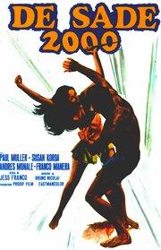 Юджени (1973)