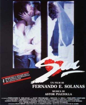 Юг (1988)