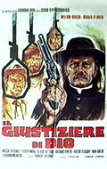 Проповедник (1973)