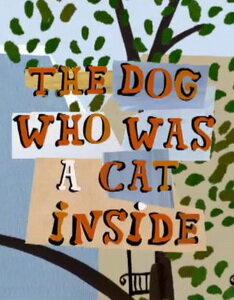 Собака, бывшая в душе кошкой (2002)