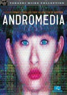 Андромедия (1998)