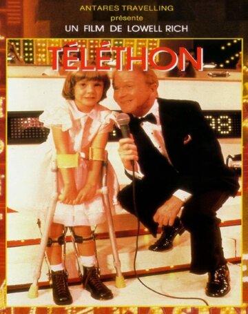 Телемарафон (1977)