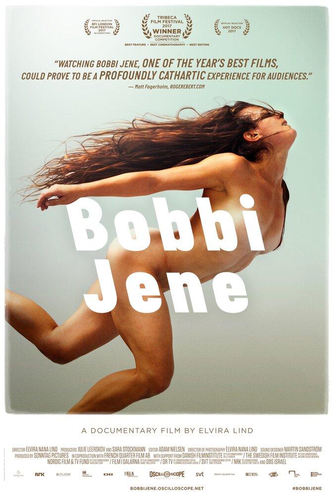 Бобби Джен  (2017)