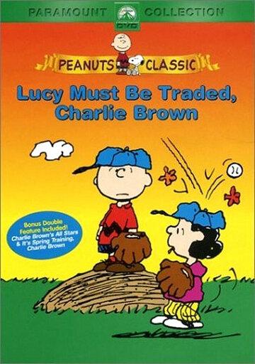 Люси должна быть продана, Чарли Браун