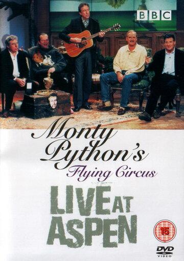 Монти Пайтон: Выступление в Аспене