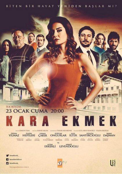 Черный хлеб / Kara Ekmek
