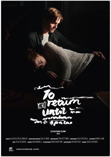 Оно всегда возвращается (2014) полный фильм