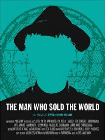 Человек, который продал мир (The Man Who Sold the World)