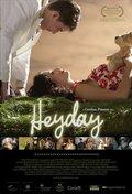 Heyday! (2006)