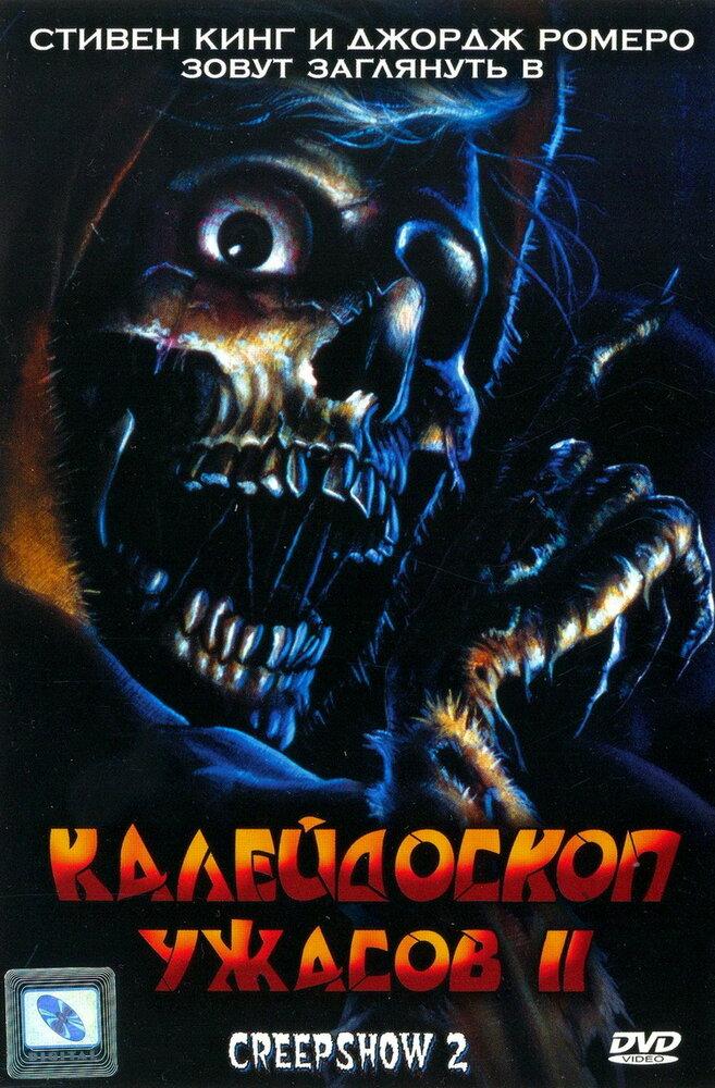 KP ID КиноПоиск 7453