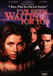 Я ждала тебя (1998)