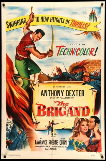 Разбойник (1952)