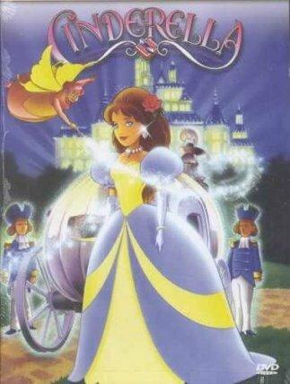 Золушка (1994)
