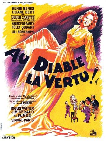 К черту добродетель (1953)