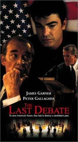Последняя дискуссия (2000)