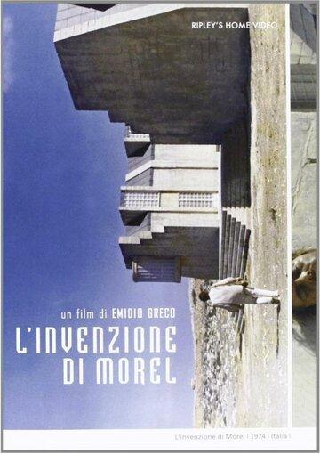Изобретение Мореля (1974)