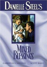 Смотреть онлайн Благословение