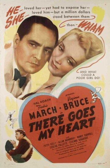 Вот идет моя любовь (1938)