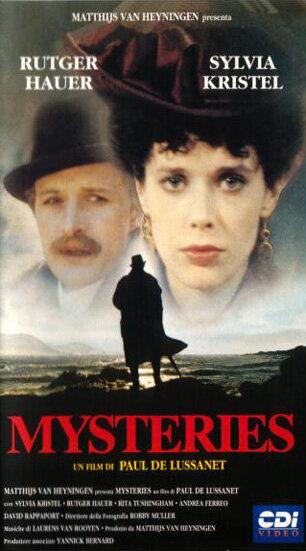 Мистерии (1978)