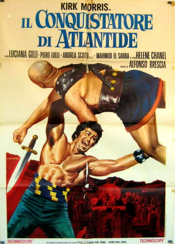 Покоритель Атлантиды (1965)