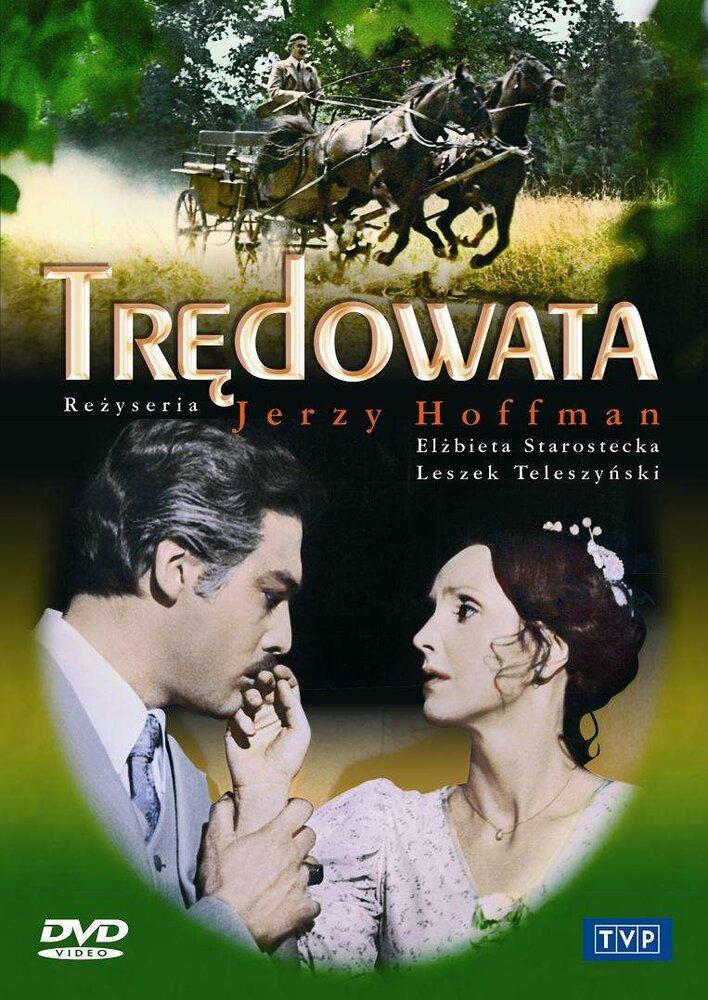 Прокаженная / Tredowata (1976) DVDRip