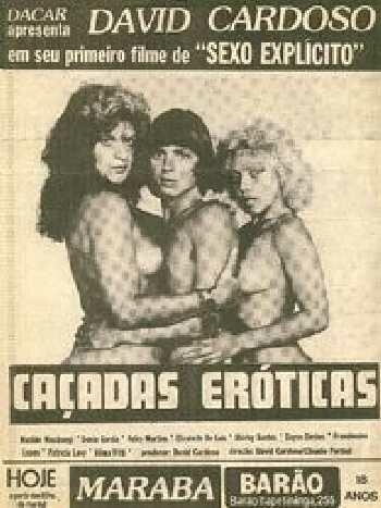 Эротическая охота (1984)