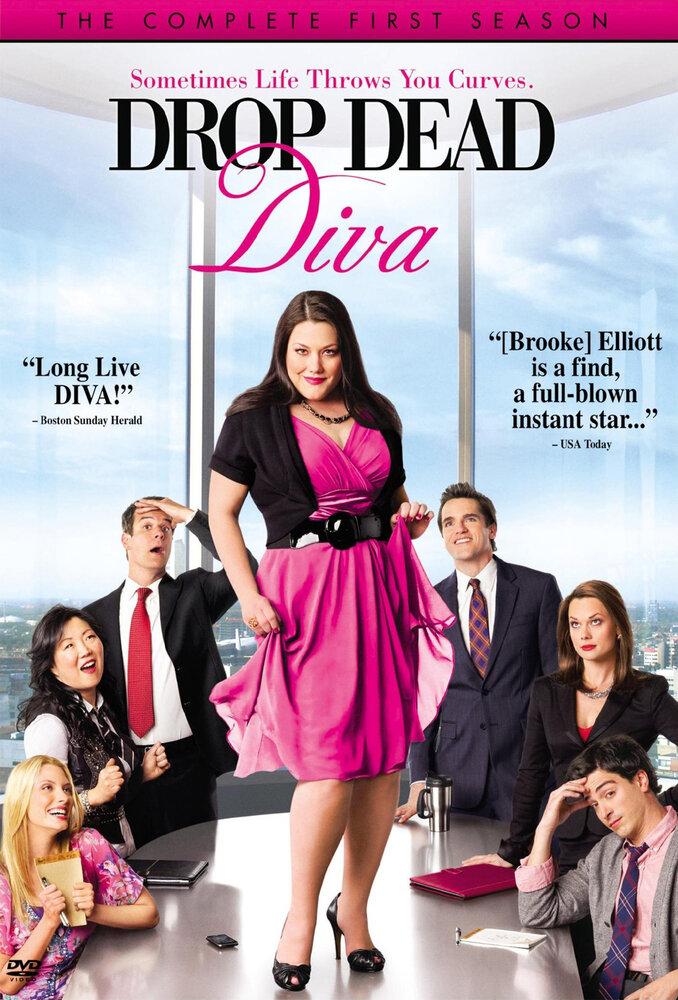 До смерти красива 2009 смотреть онлайн 6 сезон все серии подряд в хорошем качестве