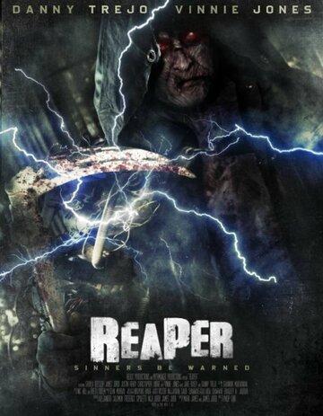 Жнец / Reaper (2014)