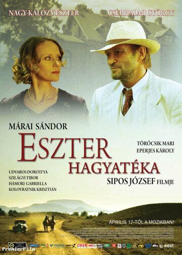 Наследство Эстер (2008)