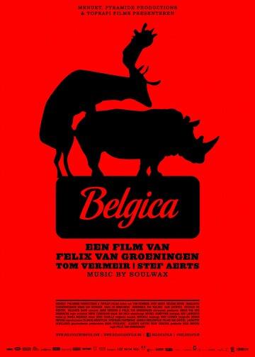 Фильм Бельгия