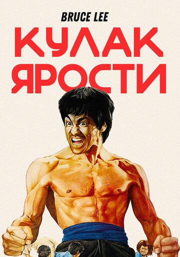 Кино Русские в городе ангелов