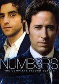 4исла (2005)