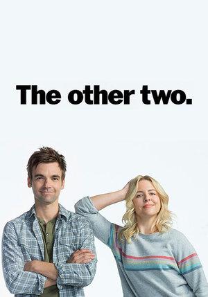 Другие двое (2019)