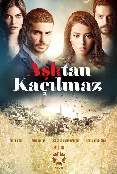 Сериал От любви не убежать / Asktan Kaçilmaz (2015) смотреть онлайн сериал