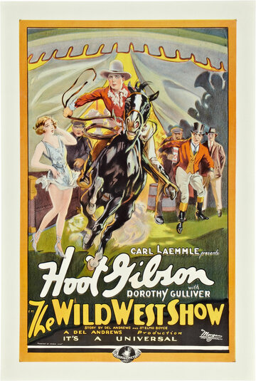 (The Wild West Show)