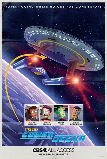 Звездный путь: Нижние палубы 2020 | МоеКино