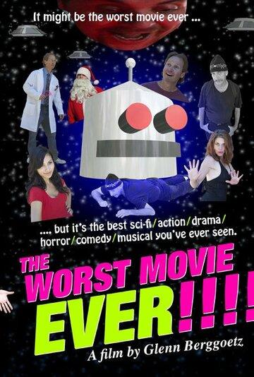 Самый худший фильм на свете