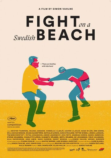 Бой на шведском пляже (2016) полный фильм онлайн