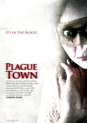Чумной город (2008)