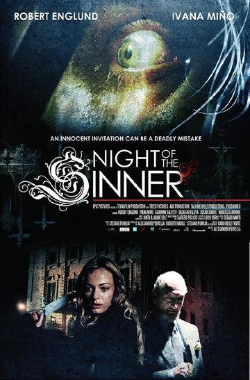 Ночь грешника (Night of the Sinner)