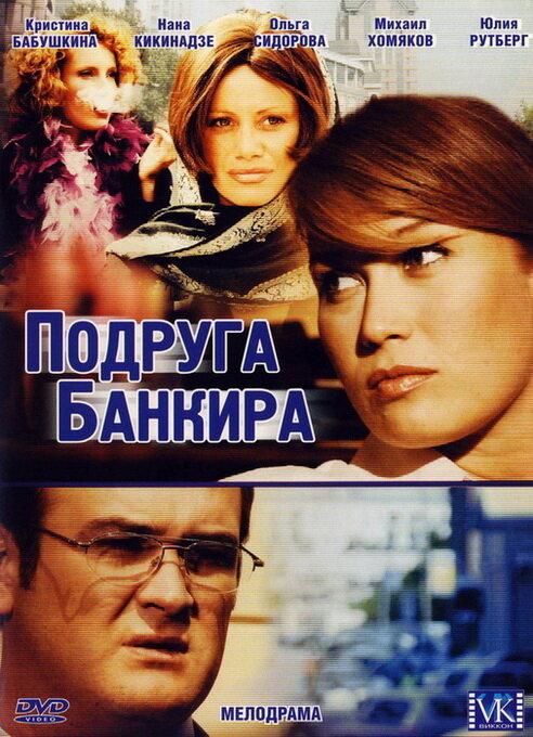 Снять проститутку в город новомосковск днепропетровской области