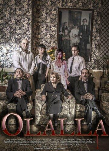 Олалла (2015) смотреть онлайн
