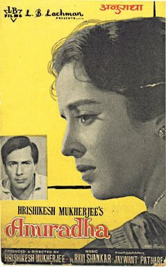 Во имя любви (1960)