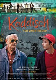 Каддиш для друга (2012)