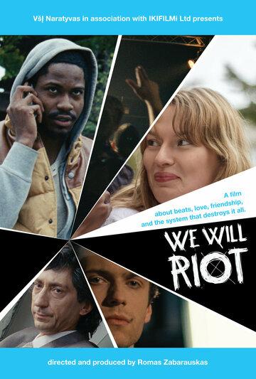 Мы будем бунтовать (2013) полный фильм онлайн