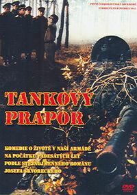 Танковый батальон (1991)