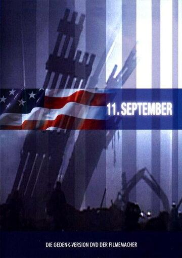 11 сентября смотреть онлайн