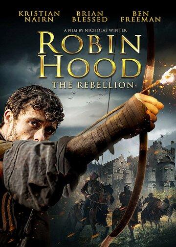 Робин Гуд: Восстание (2018)