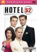 Отель 52 (Hotel 52)