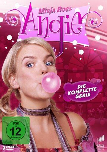 Энджи (Angie)